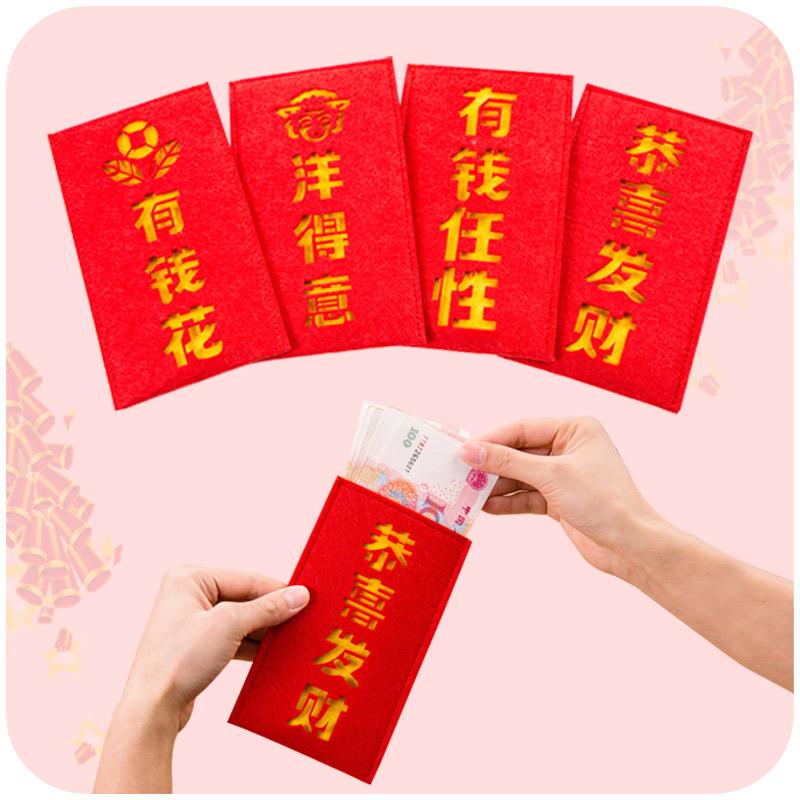 Traditia plicurilor rosii chinezesti-plic cu bani