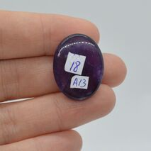 Cabochon ametist 25x19x8mm A13, imagine 2