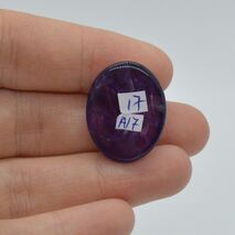 Cabochon ametist 24x19x8mm A17, imagine 2