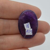 Cabochon ametist 27x20x7mm A59, imagine 2