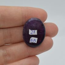 Cabochon ametist 25x19x8mm A19, imagine 2