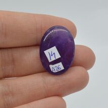 Cabochon ametist 25x17x7mm A26, imagine 2