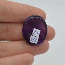 Cabochon ametist 26x21x8mm A32, imagine 2
