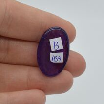 Cabochon ametist 25x16x7mm A34, imagine 2