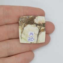Cabochon magnezit 27x27x4mm A25, imagine 2