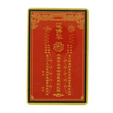 Card Feng Shui din plastic Tai Sui 2021, imagine 2